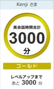 DMM3000分