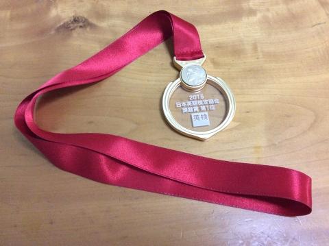 金メダル (480x359)
