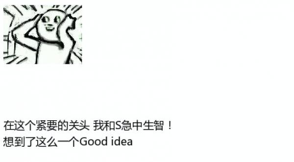QQ空間インタビュー4