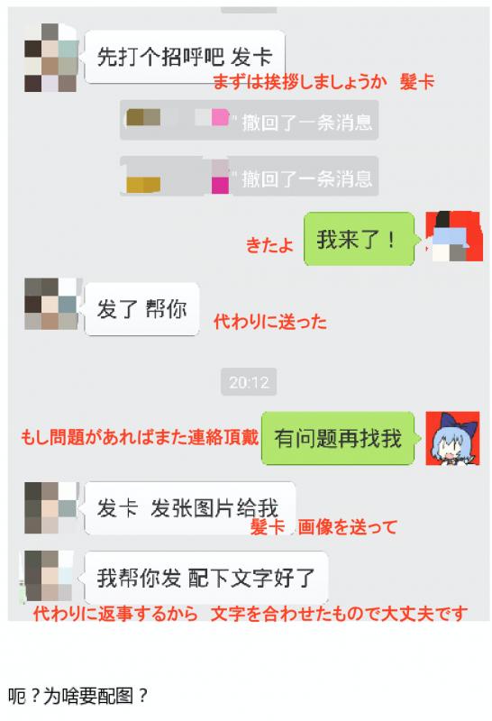 QQ空間インタビュー6