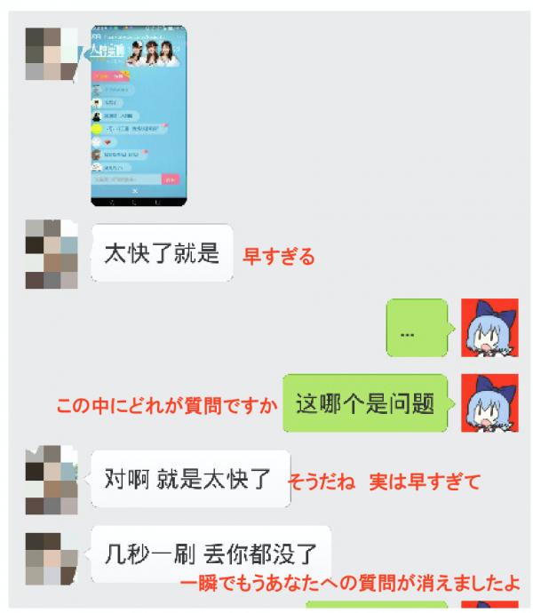 QQ空間インタビュー9