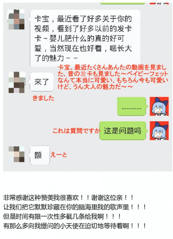 QQ空間インタビュー13