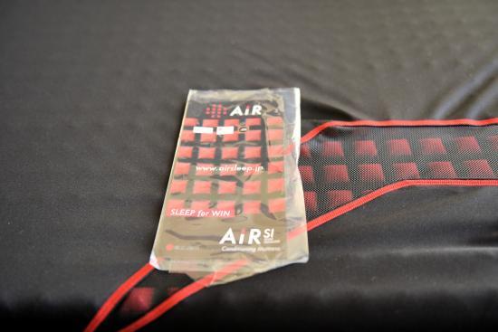 AIR S1ベッドマットレス 2