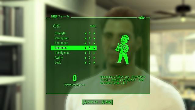 Fallout 4_20151217221848