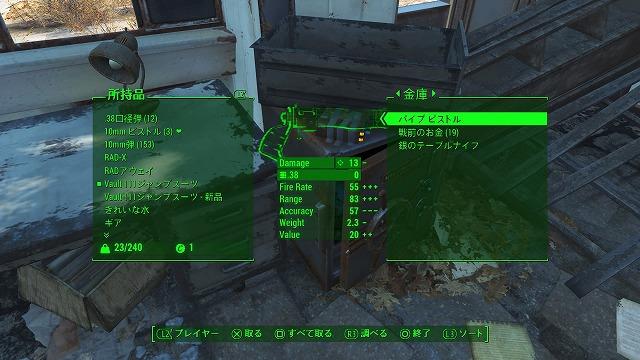 Fallout 4_20151218001316