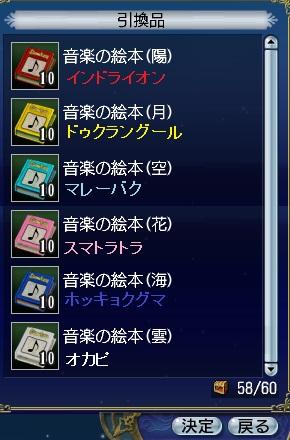 item201603011.jpg