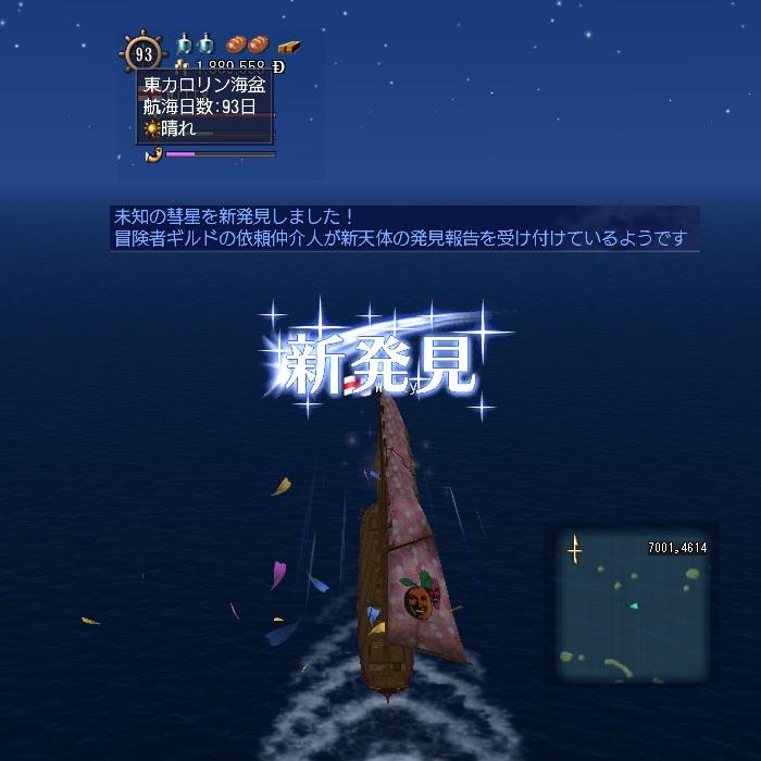 star201603031.jpg