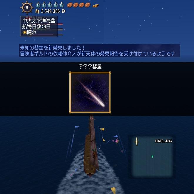 star201603062.jpg