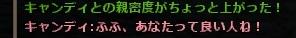 wo_20160227_001441.jpg