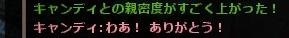 wo_20160227_001602.jpg