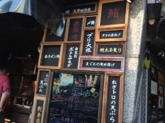 肴屋八兵衛 金山店:外観