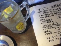 肴屋八兵衛 金山店:酒