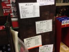 上野萬屋酒舗:店内