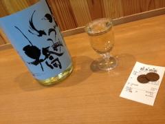 鈴木酒飯:酒