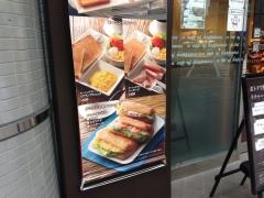 カフェ・ド・クリエ 博多駅前店:外観