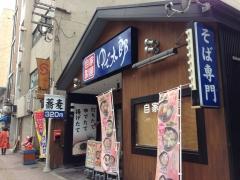ゆで太郎 赤坂大正通り店:外観