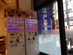 ゆで太郎 赤坂大正通り店:店内