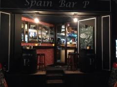 SPAIN BAR P:外観