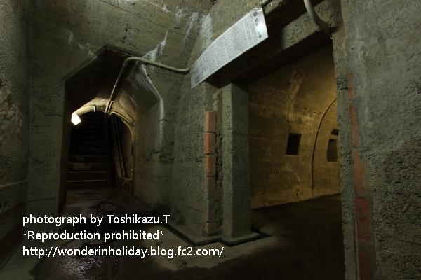 鹿児島の片隅の地下壕 @ 出水海...
