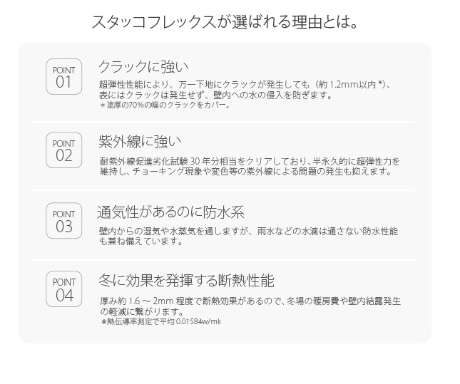 sub_gaiyou02.jpg