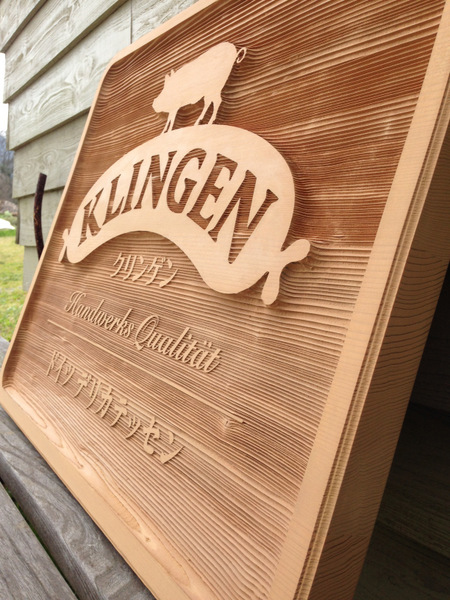 クリンゲン11
