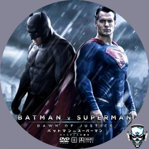 Batman v Superman Dawn of Justice V4