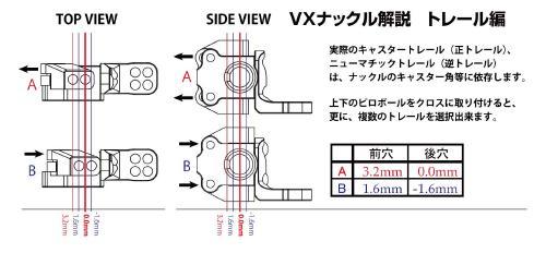 vxknuckle-02.jpg