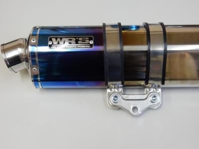 シグナスX BWS125 (3)