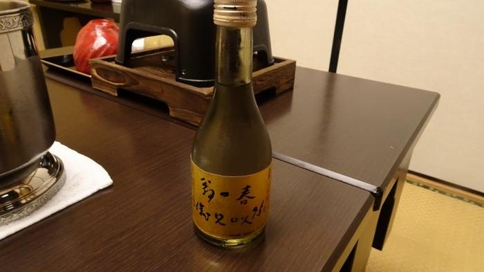 もみの木食事 (4)