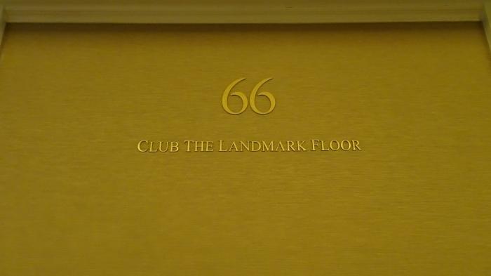 横浜ホテル部屋 (2)