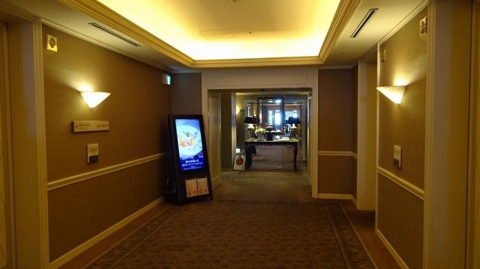横浜ホテル部屋 (3)
