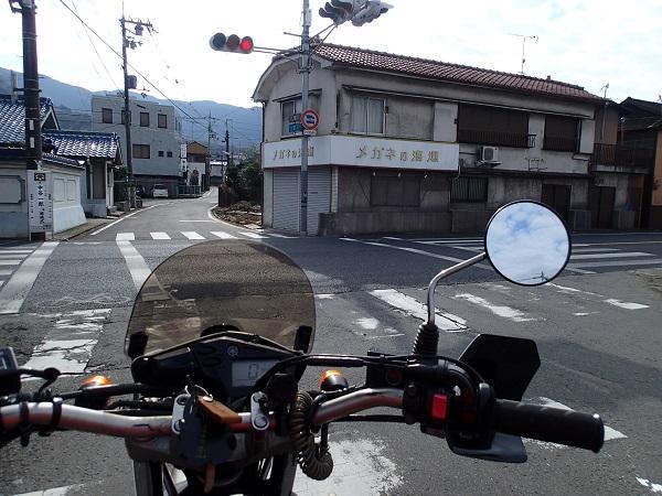 2015_1213_120117-PC133822.jpg