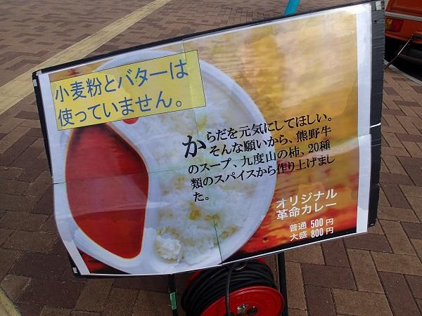 2015_1213_121817-PC133832.jpg