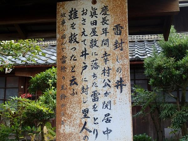 2015_1213_124346-PC133849.jpg