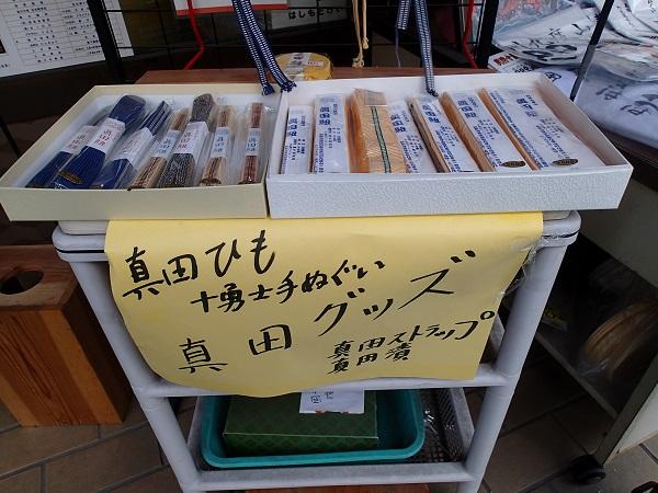 2015_1213_134352-PC133889.jpg