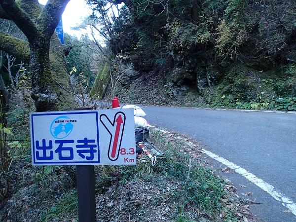 2015_1230_163507-PC304517.jpg