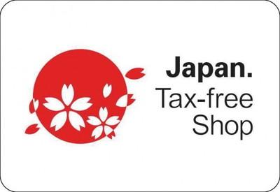 Tax_Free_Japan-e1441739952291.jpg