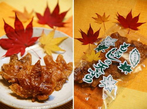 japanese-fried-maple-leaf-tempura-10.jpg