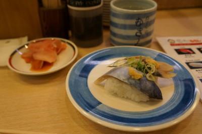 sushi1-e1418234462623.jpg