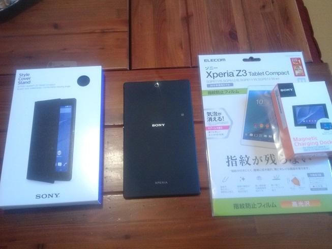 Z3タブレット購入