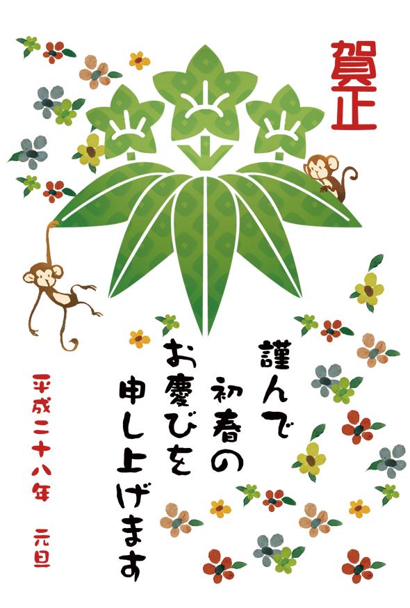 2016店年賀状