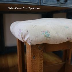 椅子の張り替え3