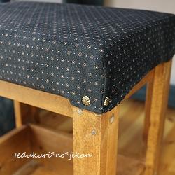 椅子の張り替え8