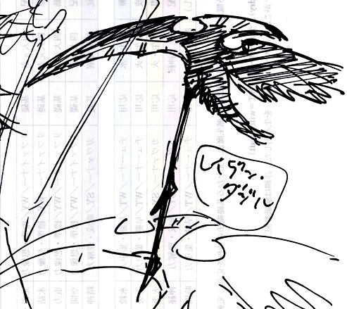 raven-dazzle.jpg