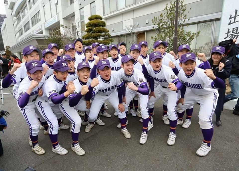 釜石高校野球部選抜オメデトウ2016