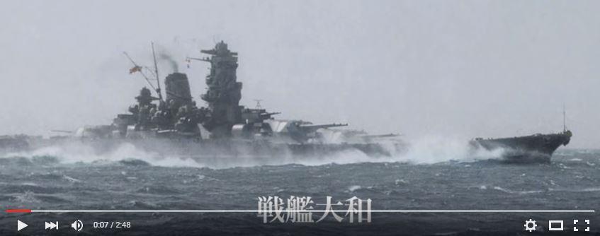 大和型戦艦yt001