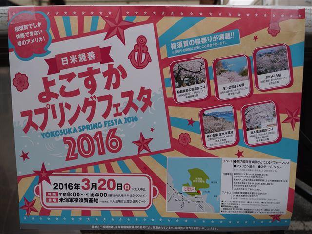 DSC03258_R_201603211039469ac.jpg