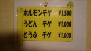 daiyu2_10.jpg