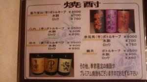 daiyu2_12.jpg