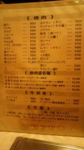daiyu2_7.jpg